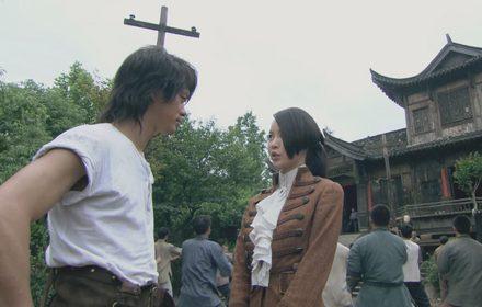 หนัง Ma Yong Zhen Episode 16