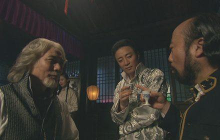 หนัง Ma Yong Zhen Episode 17