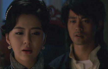 หนัง Ma Yong Zhen Episode 21