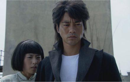หนัง Ma Yong Zhen Episode 22