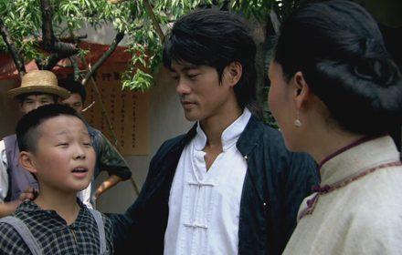 หนัง Ma Yong Zhen Episode 23