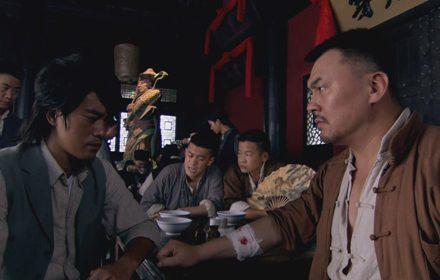 หนัง Ma Yong Zhen Episode 25