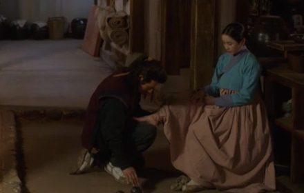 หนัง More Than a Maid 12