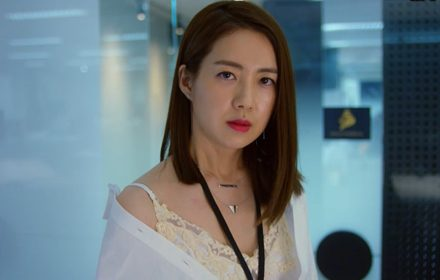 หนัง My Horrible Boss 01