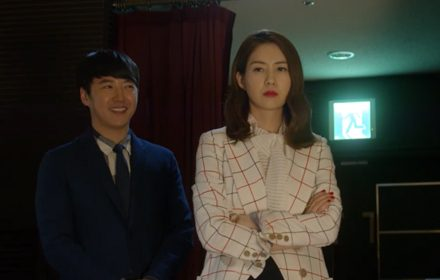หนัง My Horrible Boss 15