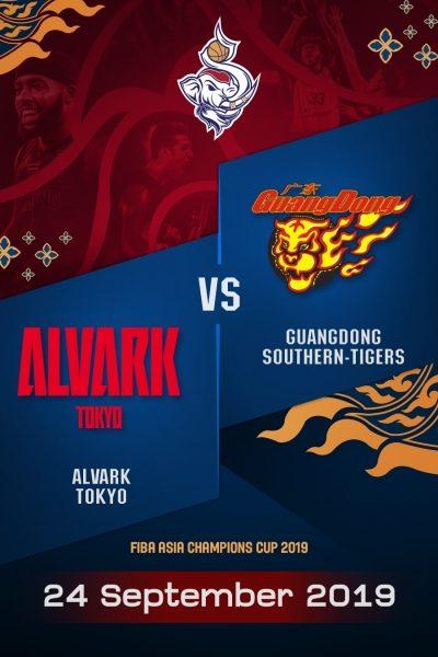 FACC2019 - Alvark Tokyo VS Guangdong Southern Tigers FACC2019 - อัลวาร์ก โตเกียว VS กวงดอง เซาเธิร์น  ไทเกอร์