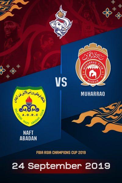 FACC2019 - Naft Abadan VS Muharraq FACC2019 - นาฟ อบาดาน VS มูฮารัค
