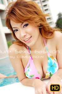 น้ำหวาน Allure Hot Girl Set 4 Namwhan Allure Hot Girl Set 4
