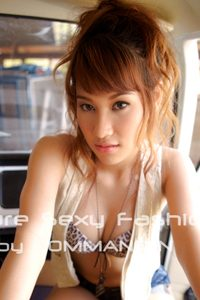 หนัง น้ำแข็ง Allure Hot Girl Set 3 Allure Sexy Pretty