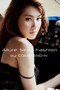 น้ำแข็ง Allure Hot Girl Set 4 Allure Sexy Pretty