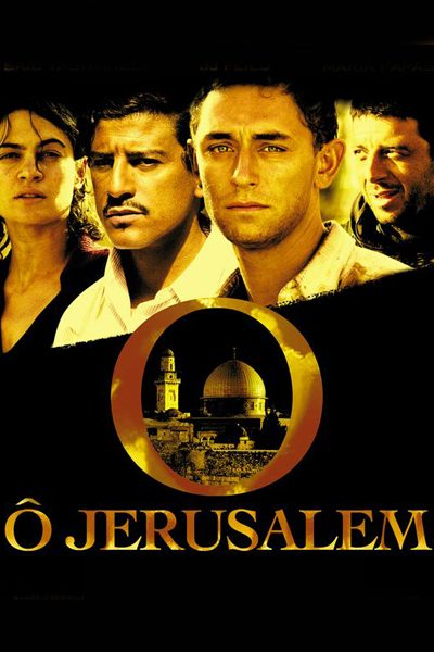 หนัง O Jerusalem