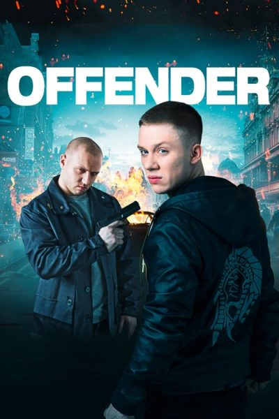 หนัง Offender ฝ่าคุกเดนนรก