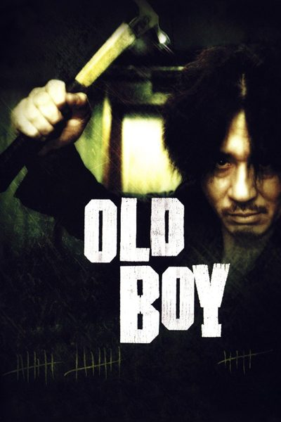 Old Boy (2003) เคลียร์บัญชีแค้นจิตโหด