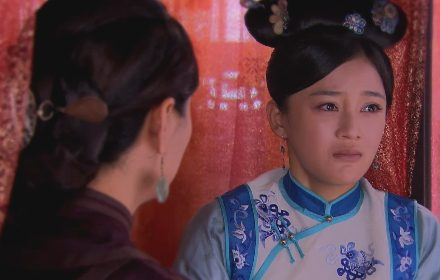หนัง Palace II Episode 2