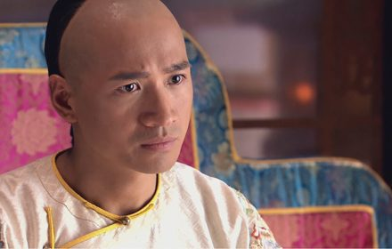หนัง Palace II Episode 17