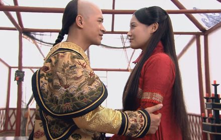 หนัง Palace II Episode 19