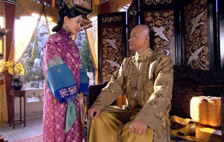 หนัง Palace II Episode 21