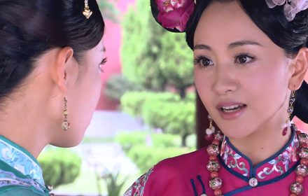 หนัง Palace II Episode 22
