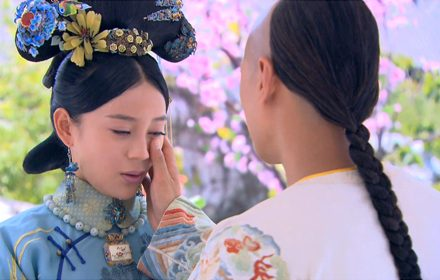 หนัง Palace II Episode 27