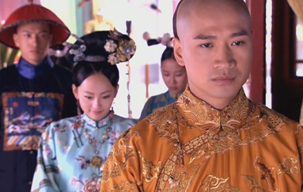 หนัง Palace II Episode 32