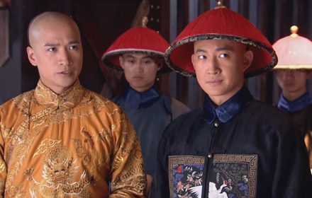 หนัง Palace II Episode 35