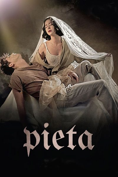 หนัง Pieta คนบาปล้างโฉด