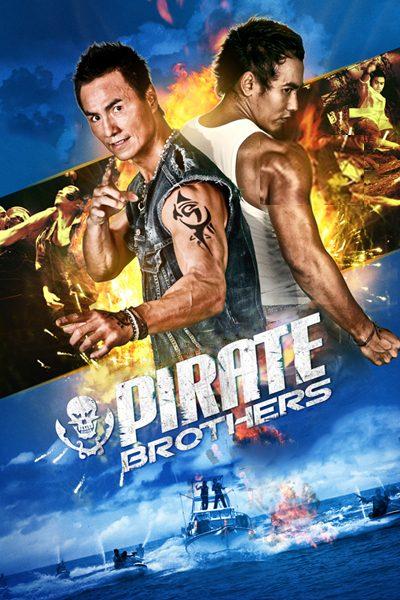 Pirate Brothers โคตรสู้ คู่ โคตรเดือด