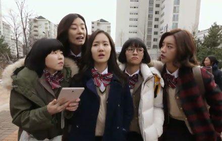 หนัง Schoolgirl Detectives 01