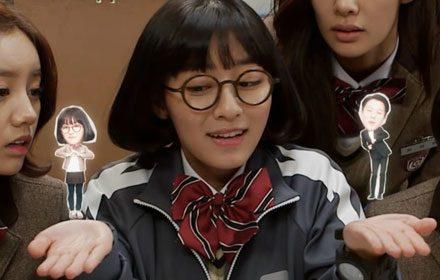 หนัง Schoolgirl Detectives 03