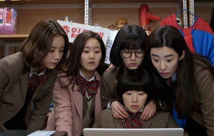 หนัง Schoolgirl Detectives 05