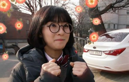 หนัง Schoolgirl Detectives 07
