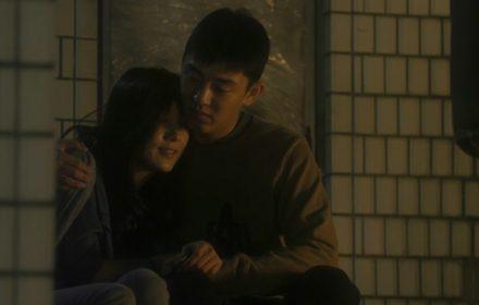 หนัง Secret Affair 09