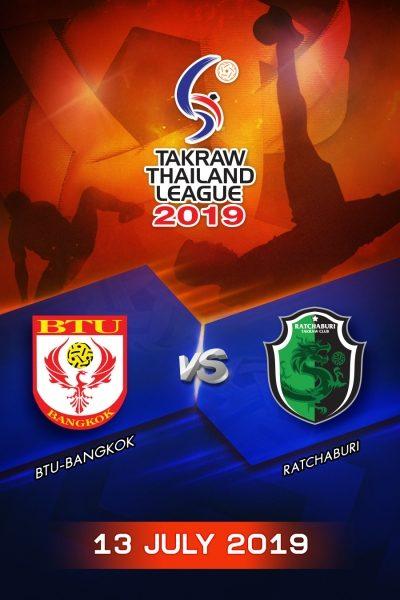 กรุงเทพ-ธนฯ VS ราชบุรี