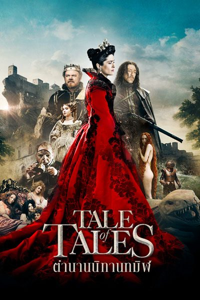 Tale of tales ตำนานนิทานทมิฬ