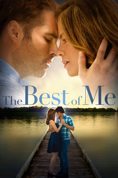 หนัง The Best Of Me