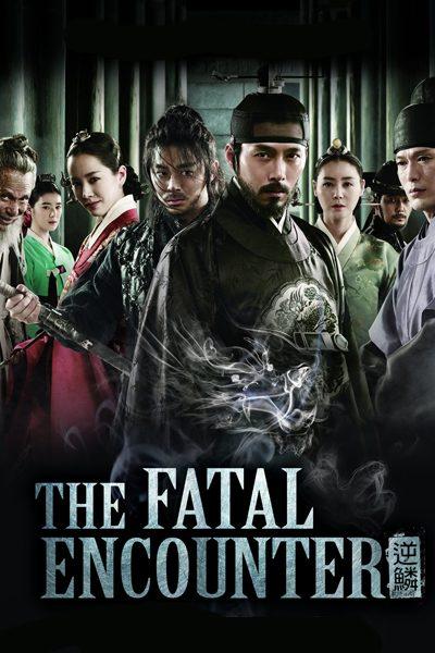The Fatal Encounter พลิกแผนฆ่า โค่นบัลลังก์