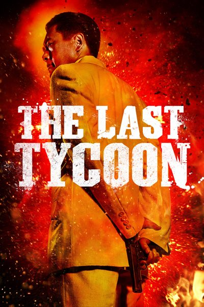 The Last Tycoon เจ้า�