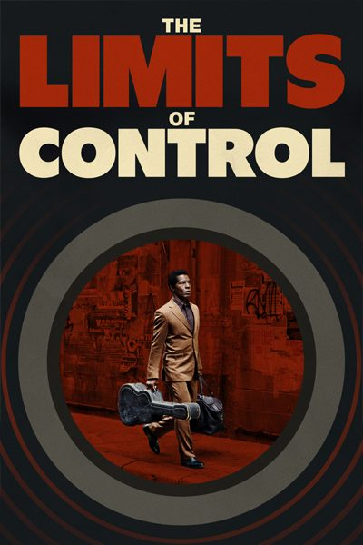 หนัง The Limits Of Control