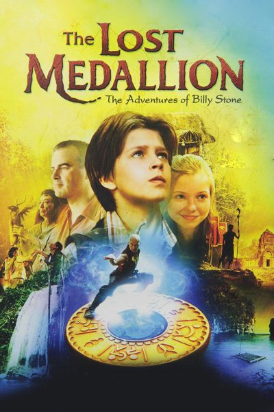 หนัง The Lost Medallion