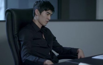หนัง The Man From The Future EP.6