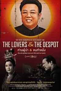 หนัง The Lovers and the Despot