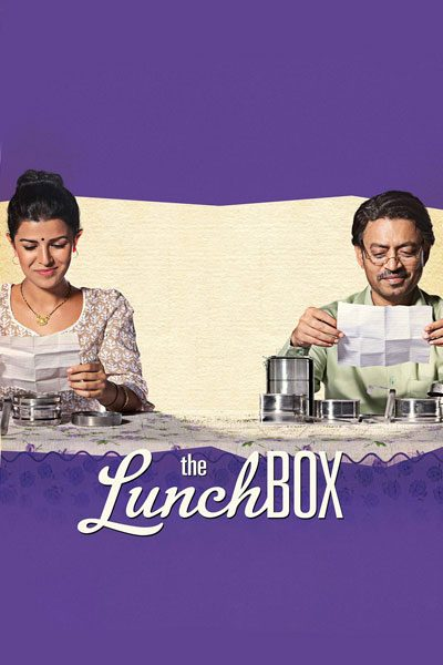The Lunchbox เมนูต้องมนต์รัก