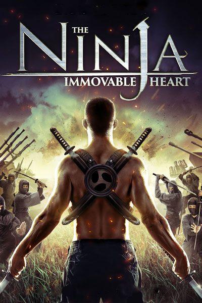 The Ninja Immovable Heart โคตรนินจา..ฆ่าไม่ตาย