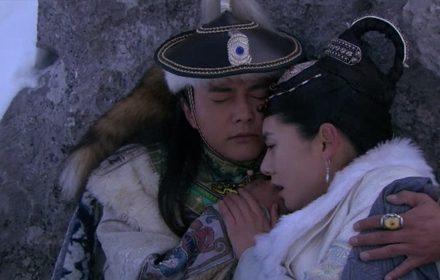 หนัง The Mu Saga 16