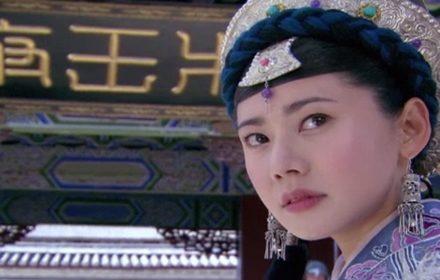 หนัง The Mu Saga 33
