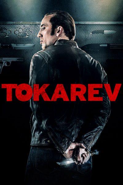 หนัง Tokarev ปลุกแค้นสัญชาติคนโหด