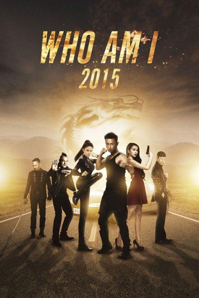 Who Am I (2015) ซิ่งสู้ฟัด