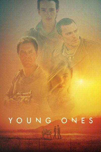 Young Ones เมืองเดือด วัยระอุ