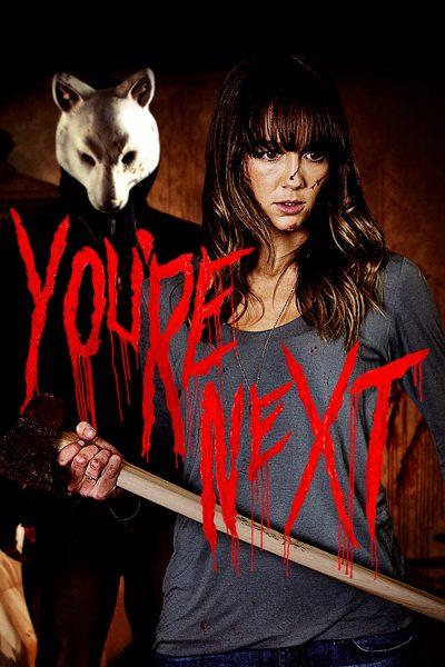 หนัง You're Next คืนหอน คนโหด