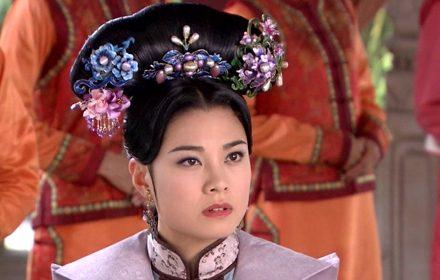 หนัง Mystery in the Palace Episodes 26